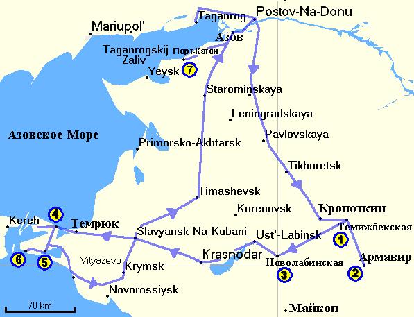 Схема полевого маршрута и